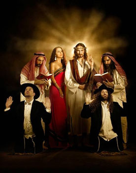 ORPHANED LAND-Newshot